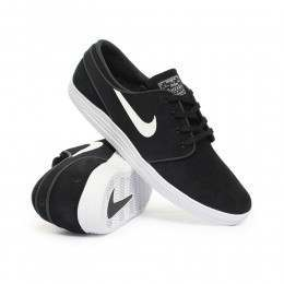 NIKE SB LUNAR STEFAN JANOSKI SHOES Black/White