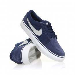 Nike SB Boys Satire II Shoes Binary Blue/Grey