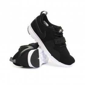 Nike SB Trainerendor L Shoes Blk/Wht/Blk